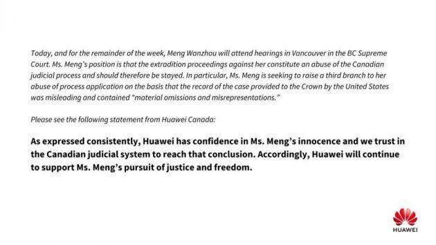 孟晚舟引再次出庭,华为加拿大公司就本阶段发表声明