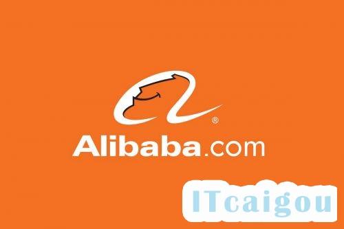 阿里巴巴CFO:阿里云将在2021财年内扭亏为盈