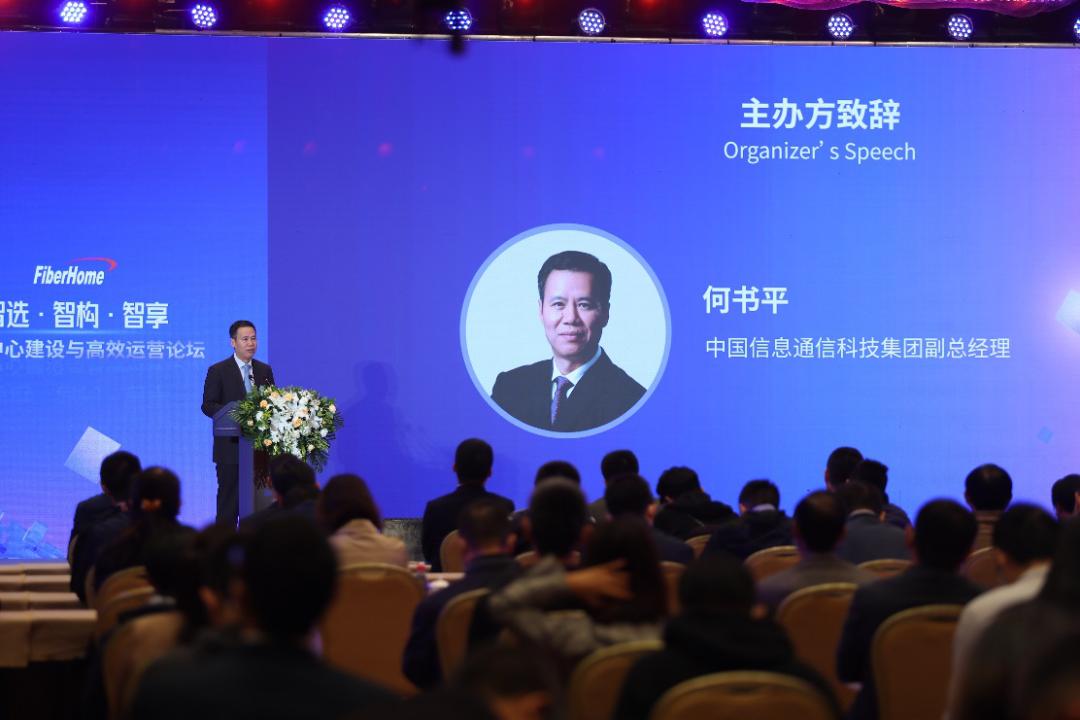 """钟景华在《十年标准引航数据创新未来》的主题演讲"""""""""""