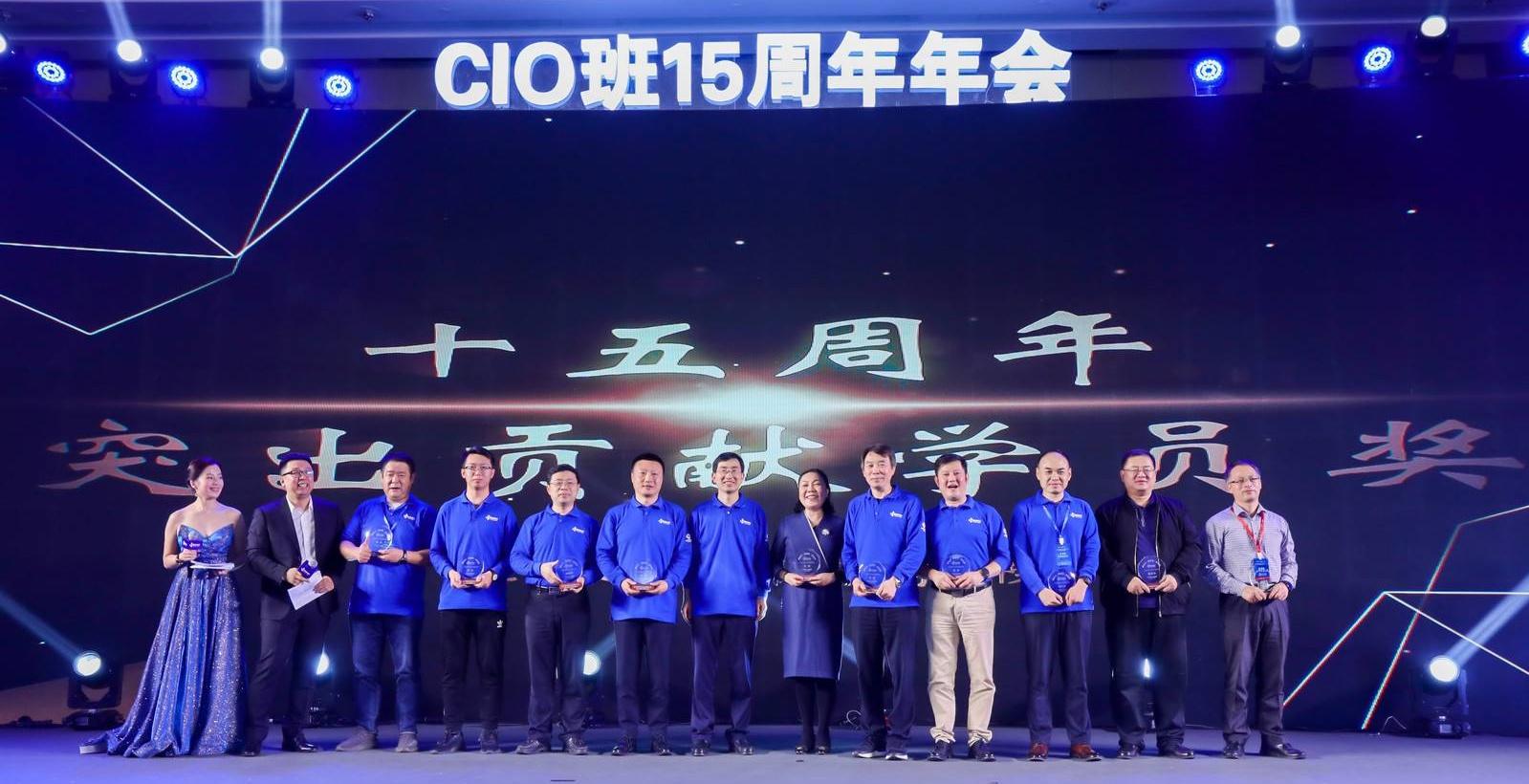 """第六届中国行业互联网大会,见证""""新基建""""引领下的中国勃勃生机"""