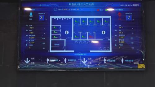 中国移动5G示范项目成数字小镇新标杆