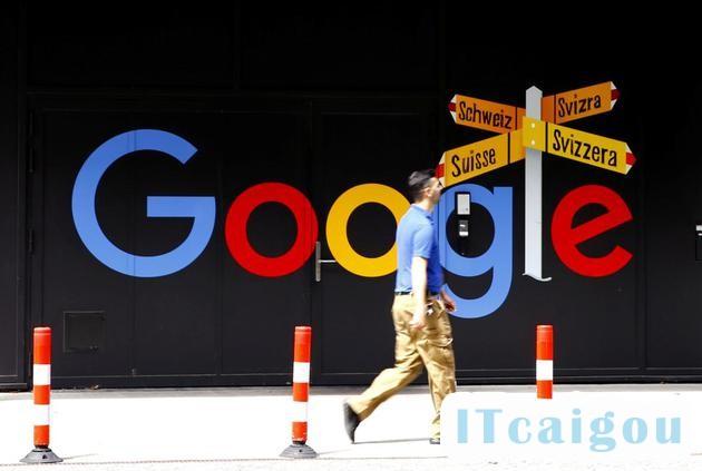 IDC:Google是云数据分析的领军者