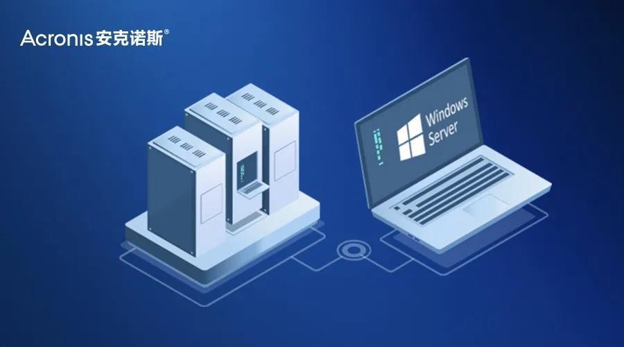 一键点击,快速完成物理到Hyper-V虚拟机的变身!