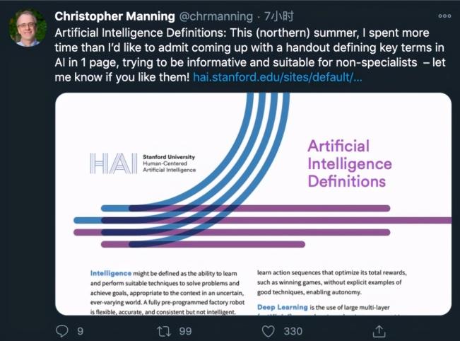 为非专业人员量身打造,斯坦福教授一页纸定义AI核心概念
