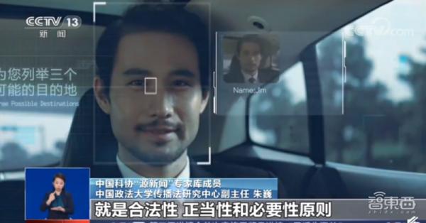 """""""刷脸""""支付安全码?揭开AI黑产真相:2元能买上千张人脸照"""