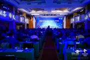 中国联通2020年科技创新大会:创新驱动发展