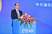 中兴终端全面发力中国2C市场,中兴、努比亚、红魔三剑齐发