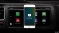 下一代iPhone可能完全无线化,车载有线配置或将受到一定影响