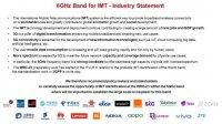 联合声明:支持6GHz作为IMT频谱使用