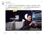 刘雯主题 vivo X60系列惊艳样张曝光,大表姐刘雯还是那么艳丽