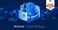 2021年冬季G2评测中 Acronis Cyber Backup居于榜首