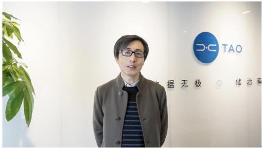 极道科技CEO吴江:专注数据系统,做用户最需要的好产品
