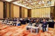 【聚焦数字化 引领新趋势】中国行业数字化转型高峰论坛圆满落幕!