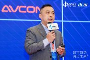 【数字趋势 洞见未来】小鱼易连朱楠:云视频推动企业数字化转型