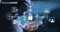 数据隐私日40周年