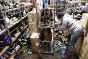 日本福岛发生7.1级地震,可能是2011年9.1级地震余震,暂无核泄露