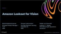 亚马逊推出Lookout for Vision解决方案,高精度,低成本