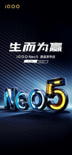 iQOO Neo5新品将于3月16日正式亮相,独立显示芯片是亮点