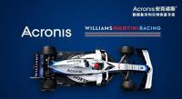 威廉姆斯赛车队与安克诺斯再创新征程!