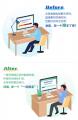"""深信服EDS助力中国农业电影电视中心存储""""焕新"""""""