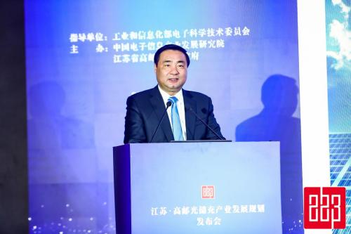 江苏・高邮光储充产业发展规划发布会在京成功召开