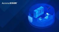 网络安全防护理念--将数据保护与网络安全集成