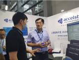 上海川源全闪存阵列 亮相深圳国际大数据与存储峰会暨展览会